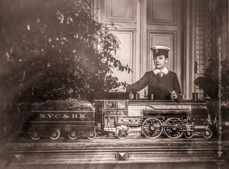 Георг Волц - Княз Борис от малък обича да управлява влакове, ок.1908 г.